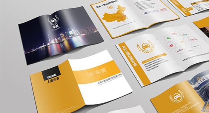 网络科技公司彩页设计-网络科技公司彩页设计公司