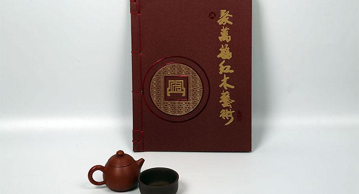 中式画册印刷-中式画册印刷公司