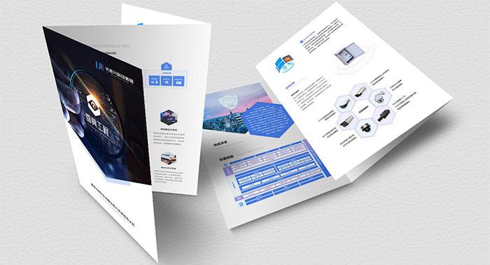 工程彩页设计-工程彩页设计公司
