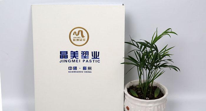 化妆瓶生产单位图册设计-化妆瓶生产单位图册设计公司