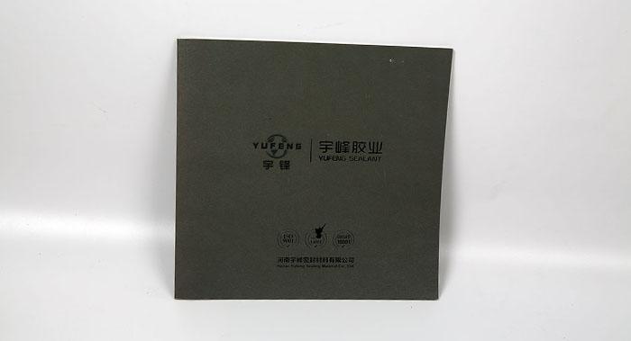 密封胶图册设计-密封胶图册设计公司