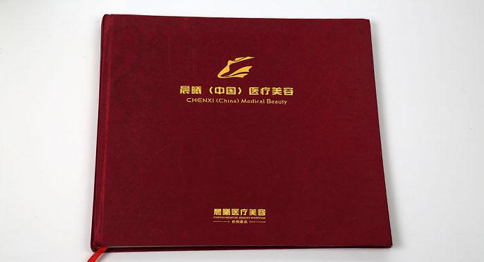 精装美容院图册设计-精装美容院图册设计公司