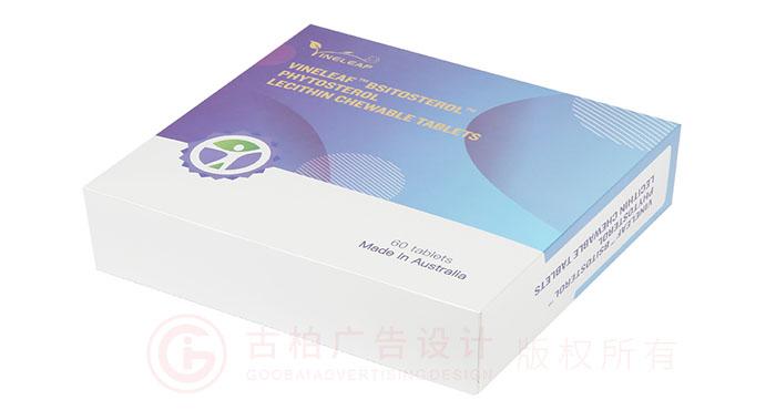 国外营养品包装设计-国外营养品包装设计公司