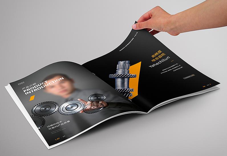如何设计好一套有独特风格的产品画册?