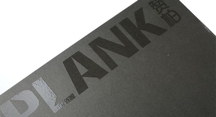 UV画册印刷-UV画册印刷公司