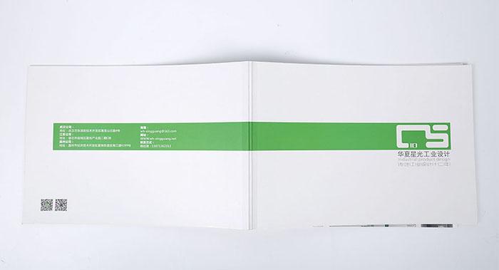 工业目录册设计-工业目录册设计公司