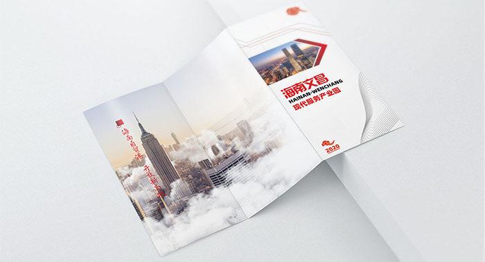 产业园折页设计-产业园折页设计公司
