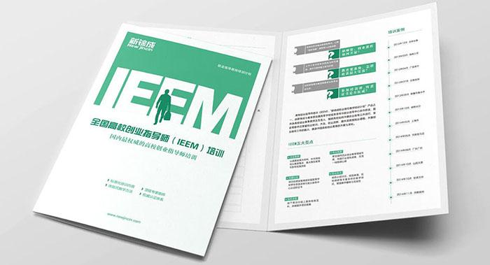 教育培训折页设计-教育培训折页设计公司