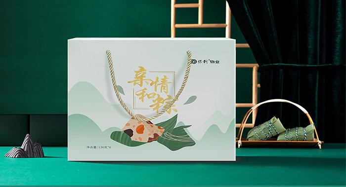粽子包装设计-粽子包装设计公司