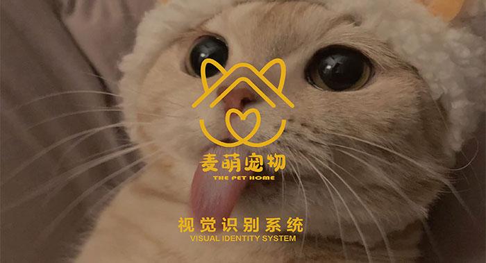 宠物VIS设计-宠物VIS设计公司