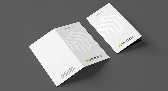 食品折页设计-食品折页设计公司