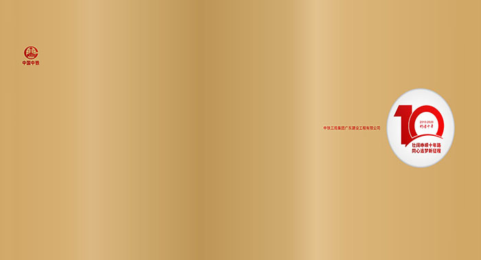 品牌纪念册设计-品牌纪念册设计公司