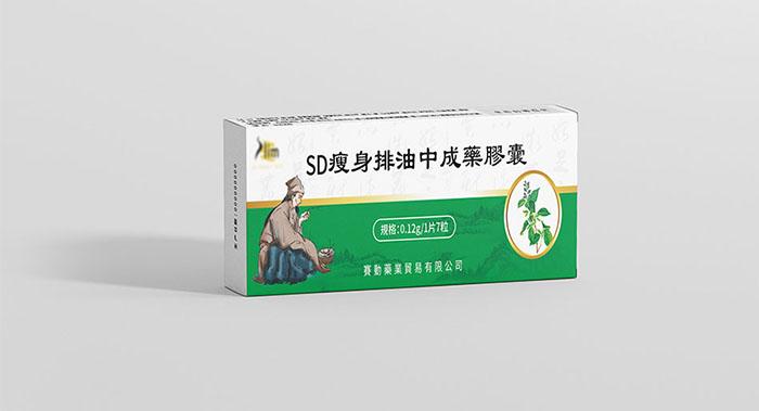 药品包装设计-药品包装设计公司