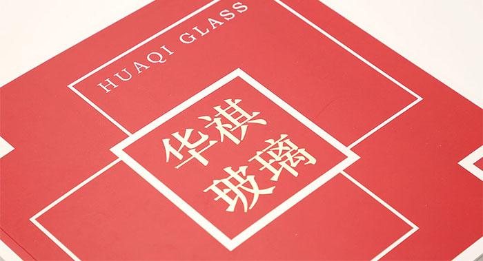 玻璃瓶产品画册设计