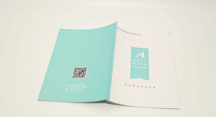 美容设备产品画册设计