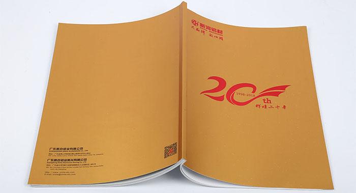 铝材企业纪念册设计