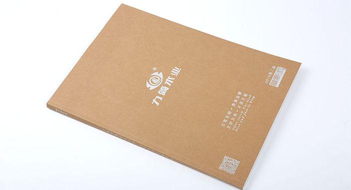 木业企业画册设计