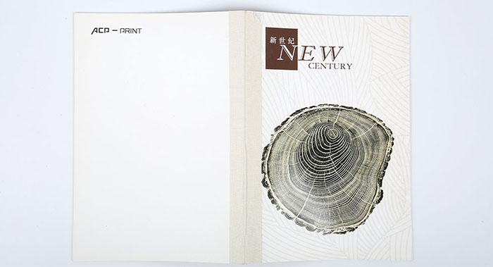 服装企业画册设计
