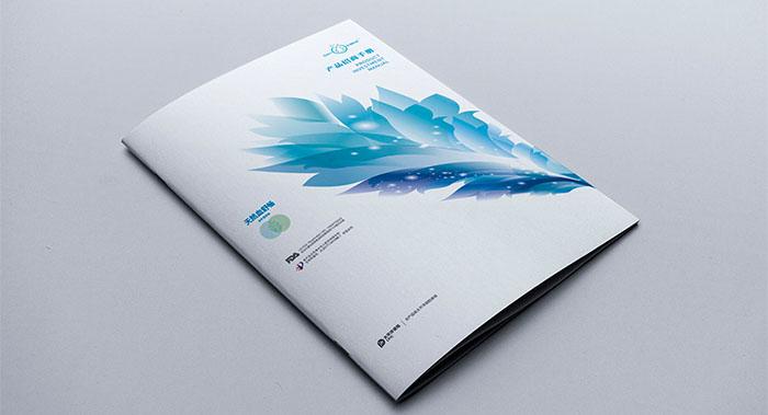 生物科技行业画册设计