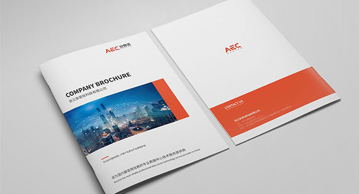 科技行业宣传册设计