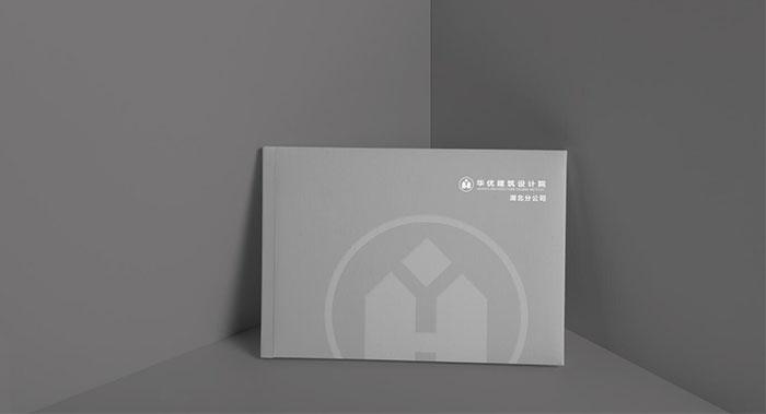 建筑行业宣传册设计