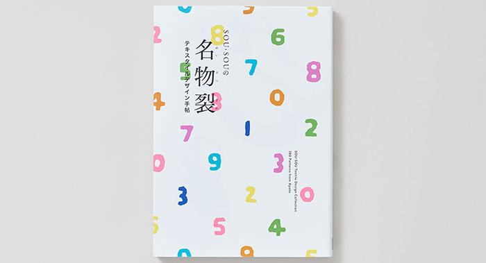 纺织类期刊杂志-纺织类期刊杂志设计-纺织类期刊杂志设计公司