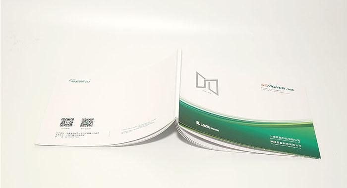 产品画册设计印刷-产品画册设计印刷公司
