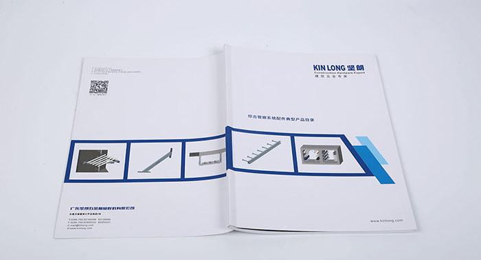 建筑五金产品画册印刷-建筑五金产品画册印刷公司