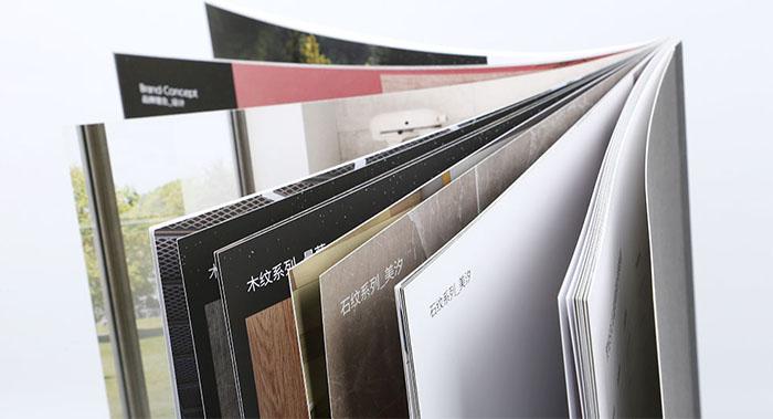 企业画册印刷多少钱?