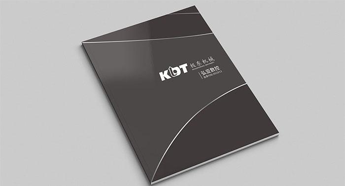 机械企业画册设计-机械企业画册设计公司