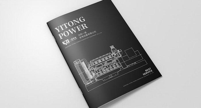机械产品画册设计-机械产品画册设计公司