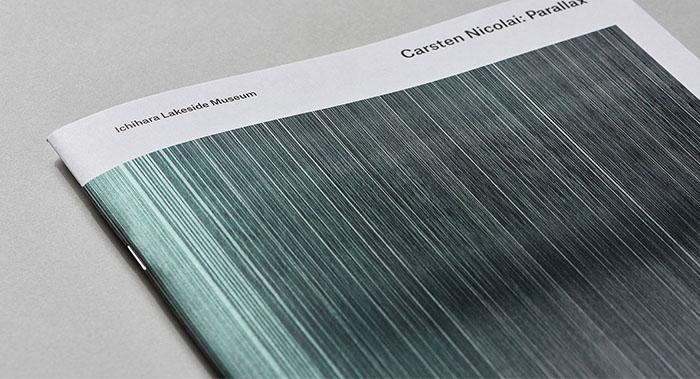 内刊设计-内刊设计公司