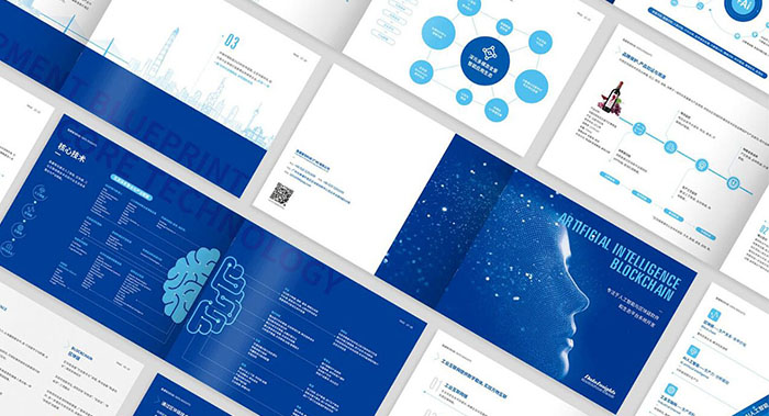科技画册设计-创意科技画册设计公司