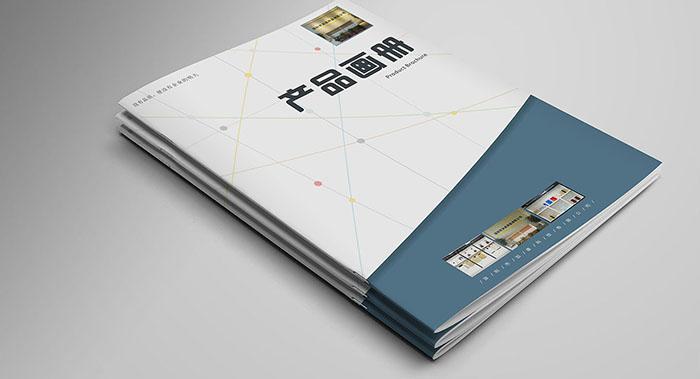 电子产品画册设计-电子产品画册设计公司