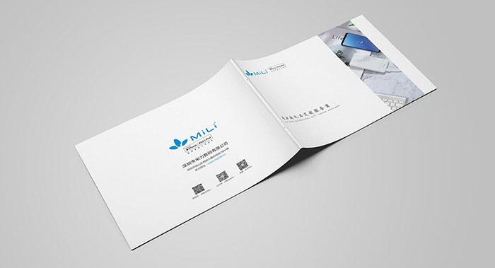 电子产品画册设计-数码产品画册设计