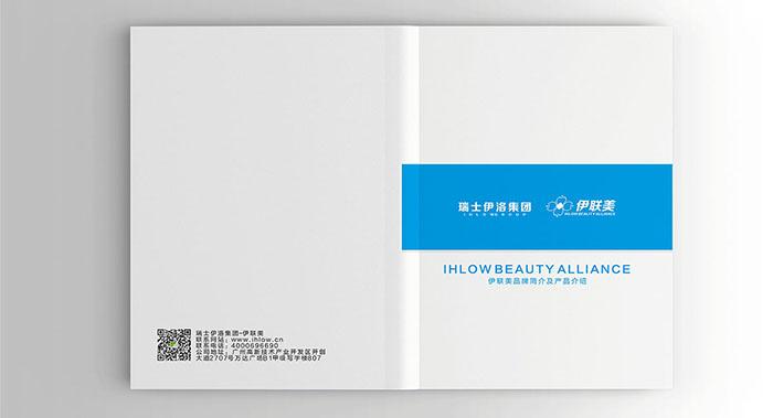 生物仪器产品画册设计-生物仪器产品画册设计公司