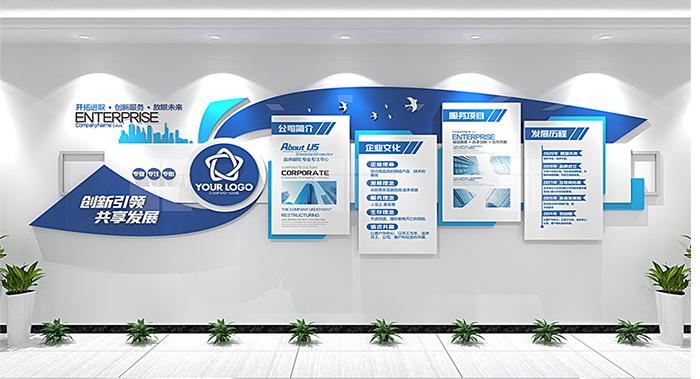 科技企业文化设计-科技企业文化设计公司