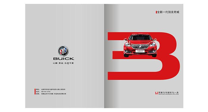 汽车画册设计-汽车制造画册设计-汽车画册设计公司
