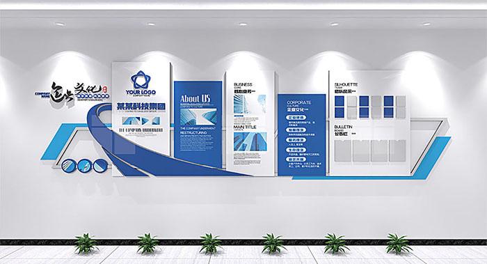 办公形象墙企业文化设计-办公形象墙企业文化设计公司