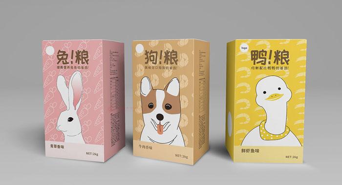 宠物食品包装设计-宠物零食包装设计公司-古柏广告设计