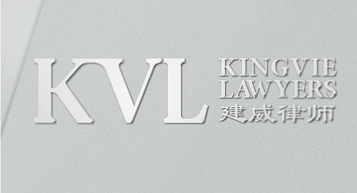 律所logo设计-律所logo设计公司