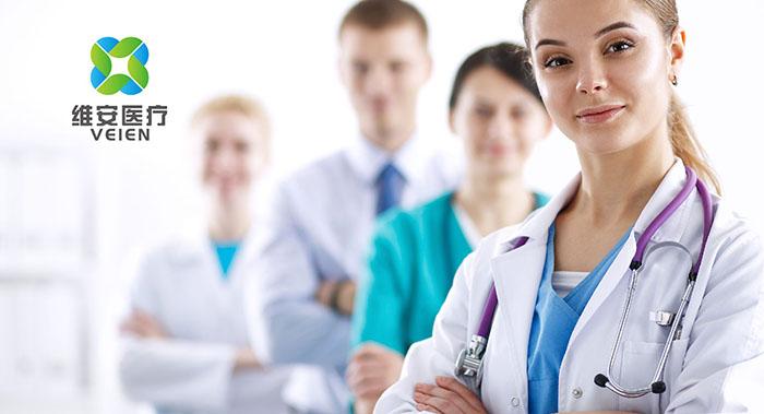医院LOGO设计-医疗LOGO设计-医疗LOGO设计公司