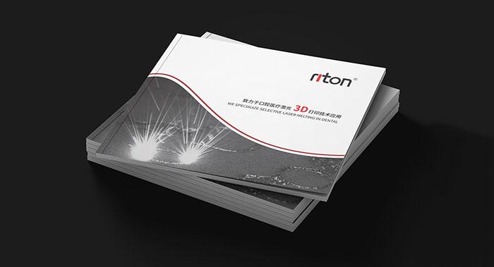 3D打印技术行业画册设计-打印行业画册设计公司