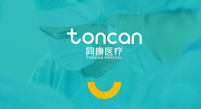 医疗行业logo设计-医药logo设计-医疗机构logo设计公司