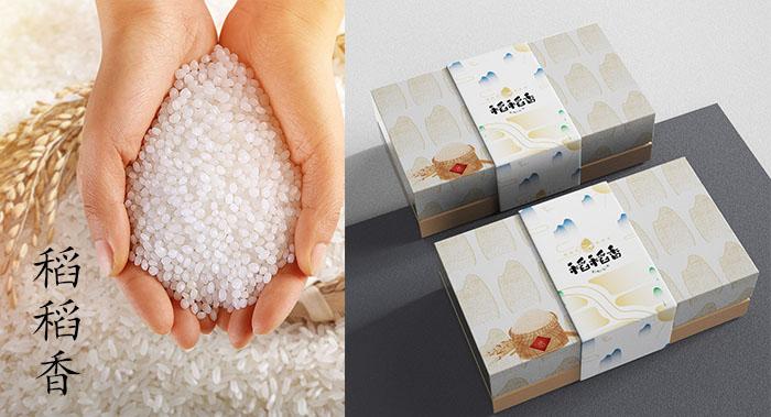 大米VI设计-农产品VI设计-食品行业VI设计公司