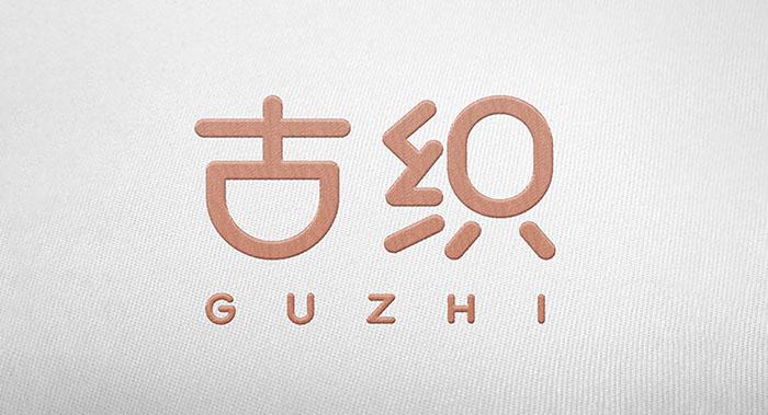 毛巾logo设计-毛巾logo设计公司