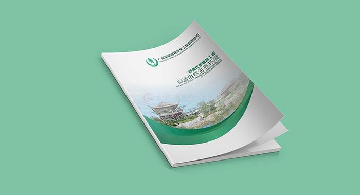 园林画册设计-园林画册设计公司