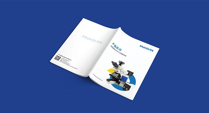 显微镜产品画册设计-显微镜产品画册设计公司
