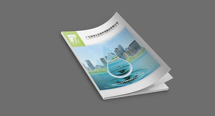 工程建设画册设计-工程建设画册设计公司