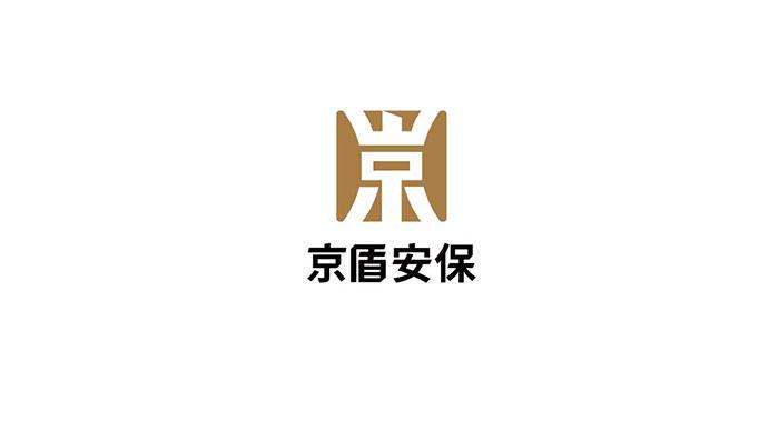 安保logo设计-安保logo设计公司